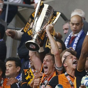 hull-city-jadi-tim-promosi-premier-league