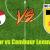 Prediksi Skor AZ Alkmaar vs Cambuur Leeuwarden 3 Maret 2017