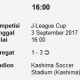 Prediksi Skor Kashima Antlers vs Vegalta Sendai 3 September 2017 | Agen Casino
