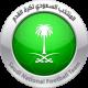 Prediksi Skor Saudi Arabia U20 vs Senegal U20 22 Mei 2017