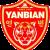 Prediksi Skor Yanbian Fude vs Shanghai SIPG 15 Juli 2017 | Sbobet Online